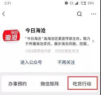 http://www.umeiwen.com/sifanghua/1477985.html