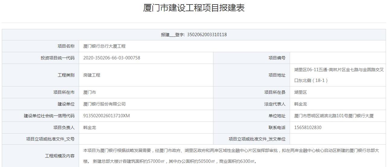 http://www.k2summit.cn/shehuiwanxiang/2220978.html