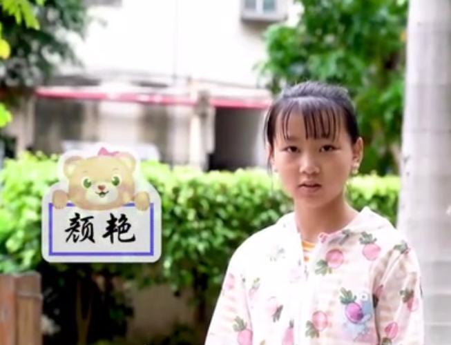http://www.uchaoma.cn/shehui/2427217.html