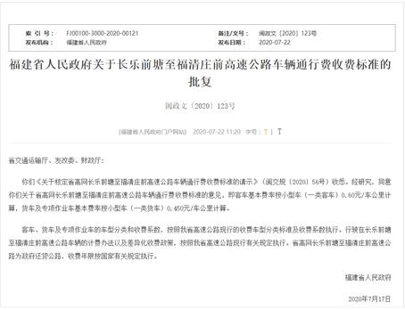 http://www.clcxzq.com/caijingfenxi/28324.html
