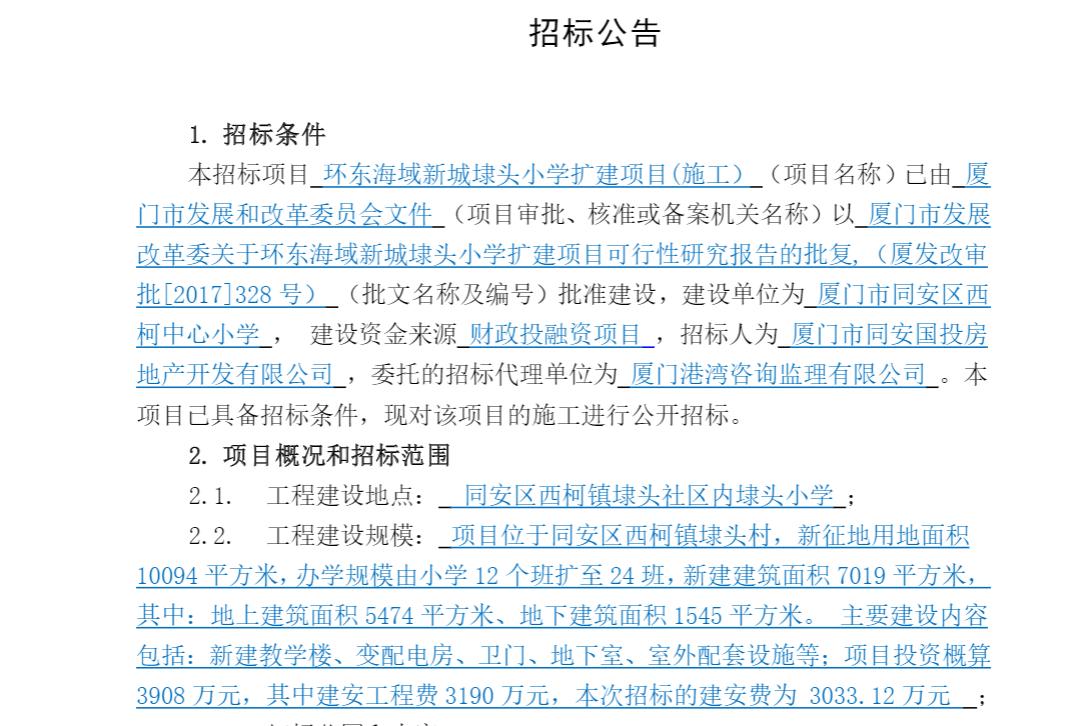 http://www.weixinrensheng.com/jiaoyu/2584993.html